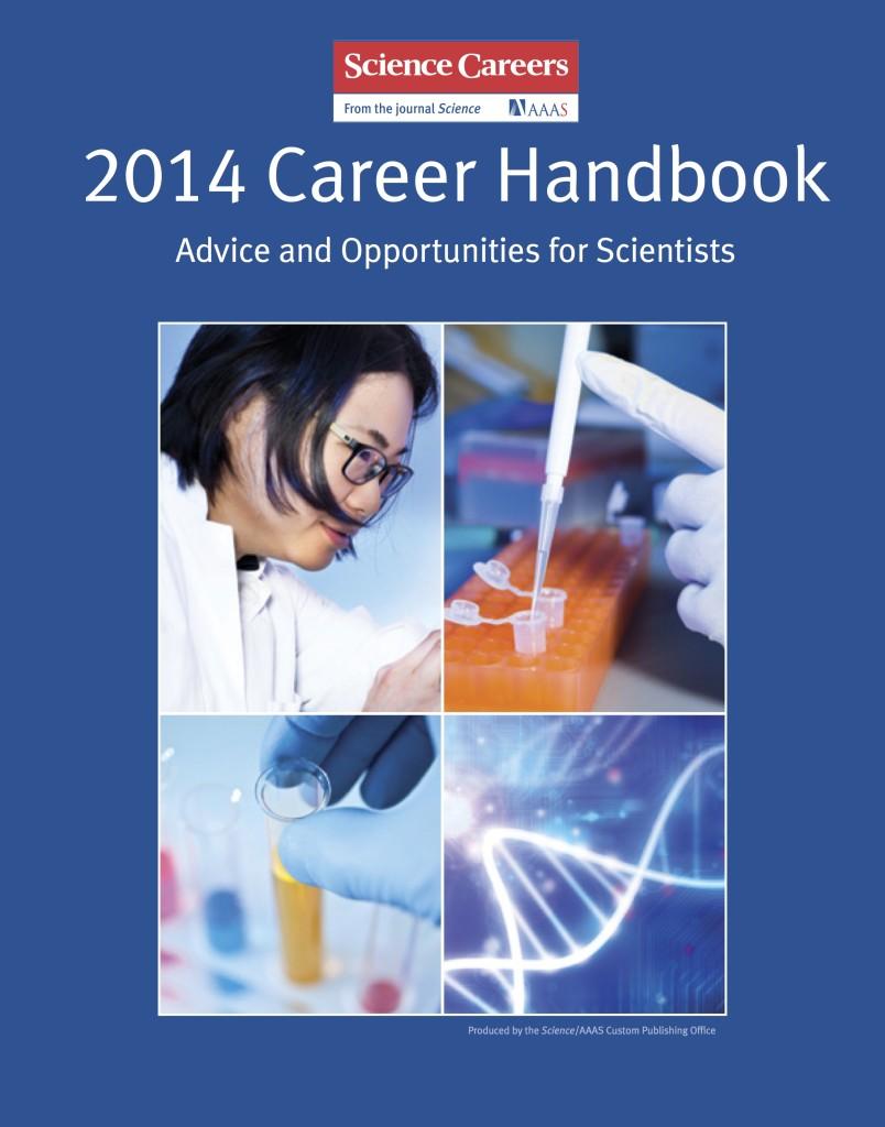 CareerHandbook_2014